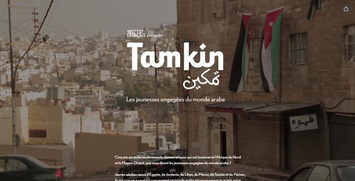Webdocumentaire Tamkin