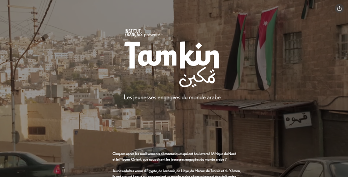 Webdocumentaire Tamkin